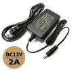 ACアダプタ DC12V2A ケーブル付属 PSE規格