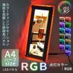 LED パネル RGB 看板 POPスタンド 展示  A4 ハーフ サイズ 送料無料