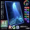 LED パネル RGB 看板 POPスタンド 展示  B1 サイズ 送料無料