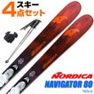 スキー 4点セット メンズ NORDICA ノルディカ 17-18 NAVIGATOR 80 RED 158/165/172/179cm 金具付き ストック付き グローブ付き