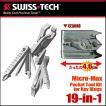 【レビューを書いて送料無料】SWISS+TECH ポケットツールキット 19-in-1 Micro-Max  マイクロマックス