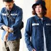 (ジーアールエヌ) grn ミリタリー シャツ  ポケット付き シャツ ジャケット アウター アーミーツイル ウォッシュドデニム 40代 50代