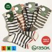 (ラソックス) rasox ミドル丈 ソックス 靴下 ボーダー 日本製 ネップコットン メンズ レディース コットンボーダークルー 40代 50代