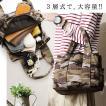 スウェット トートバッグ 【3層式で大容量】 光沢スウェット素材 裏地付き ジップフラップ レディース バッグ 鞄 A4