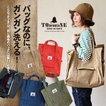 トートバッグ フラップ付き 8号キャンバス A4 大きいサイズ レディース メンズ 鞄 (トーン) TOneontoNE 40代 50代