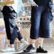 ガウチョパンツ|デニム 大きいサイズ ガウチョ パンツ (ブルート) BLUETO 春 夏 40代 50代