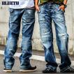 ストレートデニム ジーンズ ヴィンテージ ストレート  ベイカーパンツ  ズボン (ブルート) BLUETO  レディース メンズ