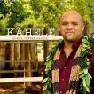 ハワイアンCD ・Kahele Kuana Torres Kahele クアナ ...