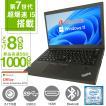 中古 パソコン ノートPC Microsoft Office2016付き Win10 64bit搭載 東芝B553J 三世代Core i5 2.5Ghz 新品SSD240GB メモリ8GB DVD-ROM 15インチ PC