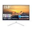 デスクトップ パソコン 中古パソコン Win10 第三世代Corei5 Microsoftoffice2019 無線 Bluetooth対応 新品SSD256GB+HDD1000GB メモリ8GB USB3.0 DELL HP 等