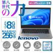 中古 ノートパソコン ノートPC Microsoft Office2019 第2世代Corei3 新品SSD512GB メモリ4GB Win10 15型 テンキー DVDROM HDMI 無線 富士通 NEC 等 アウトレット