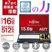ノートパソコン中古パソコン Microsoft office2019 第四世代Corei5 メモリ16GB 新品SSD512GB Win10Pro DVDROM HDMI USB3.0 テンキー NEC 富士通 アウトレット