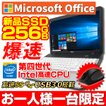 ノートパソコン 中古パソコン ノートPC Microsoft Office2019 Windows10 第六世代Core i5 メモリ4GB 高速SSD256GB 薄型 13.3インチ FULL HD 無線 富士通 S936
