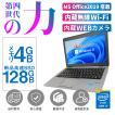 ノートパソコン 中古パソコン MicrosoftOffice2019 Win10 第三世代Corei5 15.6型 富士通A572 メモリ16GB SSD256GB HDMI 外付けテンキー 無線 DVD アウトレット