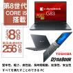 中古パソコン ノートパソコン Windows10 A4 新品SSD12...