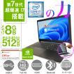 中古 Let's note ノートパソコン  Office2016付 Panas...