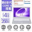 セール 中古ノートパソコン/Win10 Pro 64Bit Microsoft Office2010搭載 NEC  VX-F/超爆速 第三世代Core i5 2.5GHz/メモリ8GB/HDD320GB/DVDマルチ/無線LAN