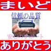 CL113 マゼンタ リサイクルトナー即納品 Fujitsu 富士通 カラーレーザープリンター XL-C2260 用 インク