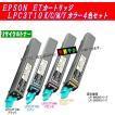 LPC3T10 カラー4色セット  リサイクルトナー EPSON カラーレーザープリンターLP-M6000/LP-M6000A/LP-M6000AM/LP-M6000F/LP-M6000FM/LP-S6000 オフィリオ/インク