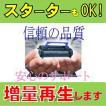 TK-5271K ブラック 対応 お預り再生 リサイクルトナー KYOCERA エコシス カラーレーザープリンター ECOSYS P6230cdn 用 インク