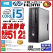 中古パソコン 正規OS Windows10 64bit/DELL 7010SF/Core i7 3770(3.4GHz)/メモリ8GB/HDD500GB/DVDマルチ/0062A