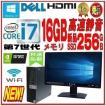 中古パソコン 正規OS Windows10 Home 64bit/DELL 7010SF/Core i7 3770(3.4GHz)/メモリ16GB/HDD500GB/office/DVDマルチ/0064A
