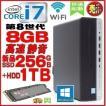 中古パソコン デスクトップパソコン 正規 Windows10 64bit Core i5 3470(3.2) 20型 ワイド液晶 メモリ4GB HDD500GB DVDマルチ Office USB3.0 DELL 7010SF 0181S