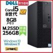 中古パソコン 正規OS Windows10 64bit/第3世代 Core i5 3470(3.2GHz)/メモリ4GB/爆速新品SSD120GB+HDD500GB/DVDマルチ/OFFICE/DELL 7010SF/0258A