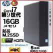 中古パソコン デスクトップパソコン 正規 Windows10 Core i5 (3.1G) 大画面23型フルHD液晶 メモリ8GB HDD500GB DVDマルチ Office DELL 790SF 0316S