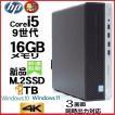 中古パソコン HP8300MT/Core i7 3770(3.4G)/メモリ8GB/SSD240GB(新品)+HDD500GB/DVDマルチ/Windows10 Home 64bit/0927a