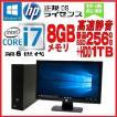 デスクトップパソコン ゲ−ミングPC 正規OS Windows10 64bit Core i7 (3.4G) メモリ8GB 新品グラボ Geforce GTX1050 (2GB) HDD500GB DVDマルチ HP 8200MT 0953x