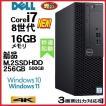 中古パソコン 正規OS Windows10  Home 64bit/爆速新品SSD240GB/Core i7(3.4GHz)/メモリ8GB/Office2016_kingsoft/DVDマルチ/DELL990/1167A