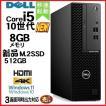 中古パソコン 正規OS Windows10 or Windows7Pro 64bit/GeforceGTX1050-2GB/大画面23型フルHD液晶/新品HDD2TB/メモリ8GB/Core i5 3470(3.2G)/HP8300MT/1272x