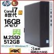 中古パソコン 限定特価 正規OS Windows10 Home 64bit/大画面22型液晶/爆速新品SSD240GB/Core i5(3.1Ghz)/Office2016/メモリ4GB/DVDマルチ/DELL 990SF/1282s