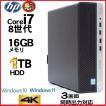 中古パソコン デスクトップパソコン Core i3 3.1G DELL 790SF メモリ2GB HDD250GB DVD-ROM 無線 Windows7Pro d-295
