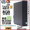 中古パソコン DELL 7010SF( Core i7 3770(3.4GHz)メモリ8GB/500GB/DVDマルチ/新品GeForceGT710-1GB/HDMI付/無線LAN/64Bit Windows7Pro(y-dg-152)