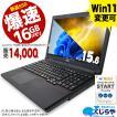 ノートパソコン 安い NEC 中古パソコン SSD VersaProシリーズ Corei5 8GBメモリ 15.6 Windows10 WPS Office 付き