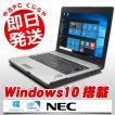 NEC ノートパソコン W...
