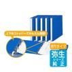 弥生サプライ バインダーA4版 8穴タイプ 6冊 (200001)
