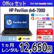 MS Office付き パソコンレンタル 個人向け 1ヶ月 オフィス付き HP Pavilion dv6