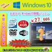 中古 ノートパソコン  中古パソコン  新品SSD 128GBまたは新品HDD 500GB搭載 おまかせ MAR Windows10搭載 Core2Duo/メモリ4GB/160GB/無線/マルチ/Win10