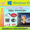 中古 ノートパソコン  中古パソコン  おまかせ MAR Windows10搭載  新型Celeron 900または以上 メモリ3GB HDD 160GB無線 DVDマルチ
