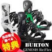 16-17 BURTON GENESIS Re:Flex [White Flag][Black][Black] ジェネシス バートン