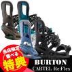 16-17 BURTON CARTEL Re:Flex [Black][Blue Steel][Te...