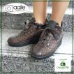 ルコライン アージレ agile RUCO LINE 靴 COURMAYEUR J キルティング素材 茶色 ブラウン agile-120