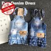 犬服 犬 服 デニム ワンピース XS S M L XL ライトブルー ブルー
