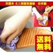 送料無料!洗濯板 ミニ 天然木 両面洗濯板 日本製 ウォッシュボード/国産/便利(通常商品と同梱不可)