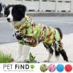 大人気 犬用 つなぎ レインコート 小型 中型レインコート 迷彩 カモフラ 無地  犬 服    犬の服    ドッグウェア    カッパ    中型犬  4カラー 5サイズ 雨