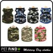 ミリタリーシャツ 春 夏 犬用 タンクトップ 犬 犬服 ドッグウェア サイズ XS/S/M/L 7タイプ