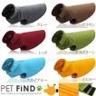 犬 冬服 フリースポンチョ 優しい暖かさ マジックテープタイプ  6サイズ 6カラー